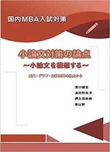 監修書籍02